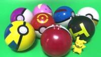 动漫玩具视频口袋妖怪神奇宝贝宠物小精灵球皮卡丘玩具