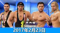 WWE贾森乔丹&查德盖贝尔vs范丹戈&泰勒布里斯 佰威解说WWE2K17剧情 WWE2017年2月23日