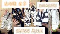 2017 购物分享 VOL.2|Mcqueen Puma Play&Converse Kenzo JimmyChoo 鞋子分享