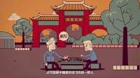 【悸动画S级】—复古MG动画—洪都机场