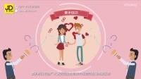 【悸动画A+级】—情感医院MG动画宣传片