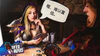 炉石竞技场迎来重大更新 女生玩游戏比想象中更暴力 31