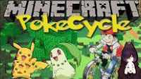我的世界Minecraft模组介绍|神奇宝贝!|神奇宝贝自行车MOD fkkj小黑服务器小游戏 借籽岷小本解说大橙子大海奇怪君悠然小天五之歌粉鱼方块学园