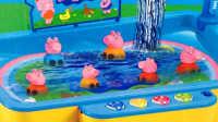 【小猪佩奇玩具】粉红猪小妹水上乐园钓鱼池玩具