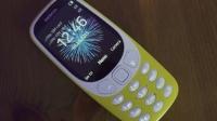 新款诺基亚3310快速上手—MWC2017