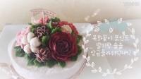如何制作韩国豆沙裱花米糕蛋糕-棉花裱法{Sweet-Lab}