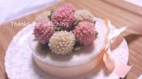 韩国豆沙裱花米糕蛋糕-乒乓菊裱法{Sweet-Lab}
