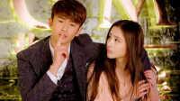 《不一样的美男子2》张龙云阚清子浪漫热恋倾心来袭