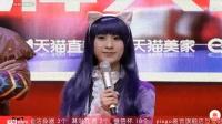 DG丶白小鹭2017-03-01品牌天团go活动