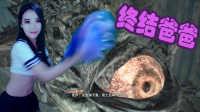 【喵女子】选择救佐伊!《生化危机7》恐怖游戏 #8