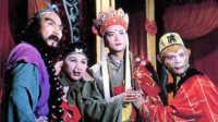 《西游记》当真只是一部儿童剧吗