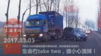 中国交通事故合集20170303:每天10分钟最新的国内事故实例,助你提高安全意识,国内最新车祸瞬间现场行车记录仪监控实拍下的视频,驾照考试科目学车碰瓷鬼探头