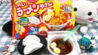 【小熙玩具屋Vlog】DIY日本食玩 欢乐厨房之自制鸡蛋饺子拉面!