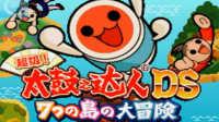 【蓝月解说】太鼓达人DS 七岛大冒险【NDS游戏分享】【哆啦A梦 猫里奥BGM 龙珠 再次弹