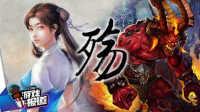 国产游戏GDC旅美之觞 《龙之谷》换平台再获新生 37