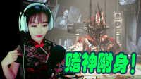 《生7 DLC 21点》剁手电疗小锯锯!【恐怖游戏】