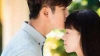 《不一样的美男子2》第二部阚清子 张云龙一言不合就kiss撒糖虐狗