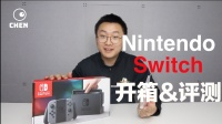 Nintendo 任天堂 Switch 开箱&评测 - 看陈老师开箱 12switch 塞尔达传说