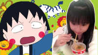 日本食玩 欢乐童趣屋 中国爸爸日本食玩拉面