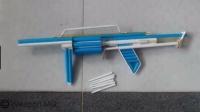 国外大神用纸做的皮筋动力8连发玩具枪M32_Paper_Gun
