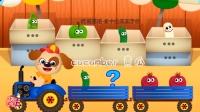 幼儿英语启蒙之玩游戏学英语 学习7个食物单词和对分类的认识