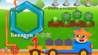 幼儿英语启蒙之玩游戏学英语 学习3个形状和数字1-4.mp4