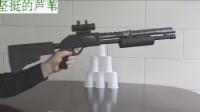 教你用纸做把玩具皮筋枪之霰弹_Paper_Winchester.mp4
