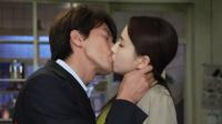 《不一样的美男子2》张云龙阚清子蜜吻超甜