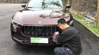 节操卓曾颖卓评测玛莎拉蒂SUV Levante - 大家车言论