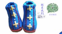 【手工织品视频教学】雨季【下】毛线鞋毛线棉鞋毛线拖鞋编织视频教程手工毛线编织花样【雨季】