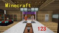 我的世界☆明月庄主☆单机生存[123]仓库装修内饰Minecraft