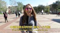 老美怎么看中国功夫电影?史上最远距离街访Vol.12