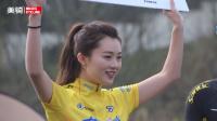 赛事报道 | 首日-2017斯柯达HEROS黄山国际山地车公开赛