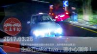 中国交通事故合集20170326:每天10分钟最新的国内车祸实例,助你提高安全意识,恐怖的车祸瞬间行车记录仪监控拍下现场,老司机女司机电动车驾照科目三轮车摩托车