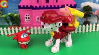【小猪佩奇 第一季】小猪佩奇 超级飞侠 汪汪队立大功玩具