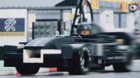 乐高定格动画 极速60秒 F1方程式赛车 速度与激情的碰撞