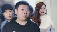 《陈翔六点半》第96集 肥胖者难忍歧视上演电梯惊叫
