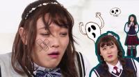 《穿睡衣的女孩》第11话:童年阴影!田源惨遭校园暴力!