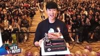 林俊杰生日粉丝送上Dota2主题蛋糕 53