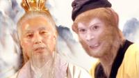 蜗牛看西游 092、菩提祖师其他弟子哪去了?