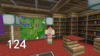 我的世界☆明月庄主☆单机生存[124]红石科技回收站Minecraft