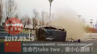 中国交通事故合集20170329:每天10分钟最新的国内车祸实例,助你提高安全意识@交通事故video