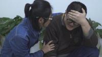 软男腐女22集 一个钱包引发的血泪史