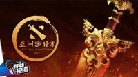 Dota2小组赛IG成最大黑马 上海网吧惊现王思聪包厢 56