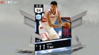 姚明完虐小乔丹!【布鲁NBA2K17】梦幻球队钻石姚明