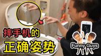 愚人节,新技能GET,真是防不胜防!!