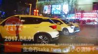 中国交通事故合集20170401:每天10分钟车祸实例,助你提高安全意识@交通事故video
