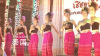 《大明的旅行》泰国篇预告片