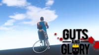Guts and Glory(勇气与荣耀)#6丨不要和游戏讲科学道理