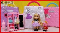 洋娃娃手提包玩具竟是时尚商店,小猪佩奇帮mimi选衣服